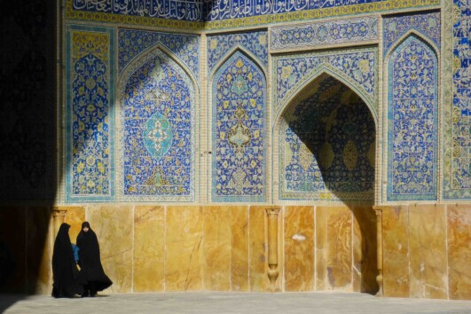 Persia to Iran